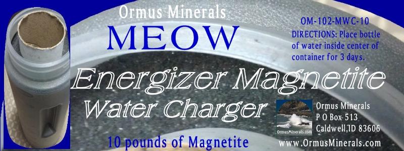 Magnetite Kettle
